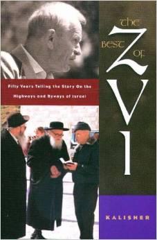 zvi-50 years