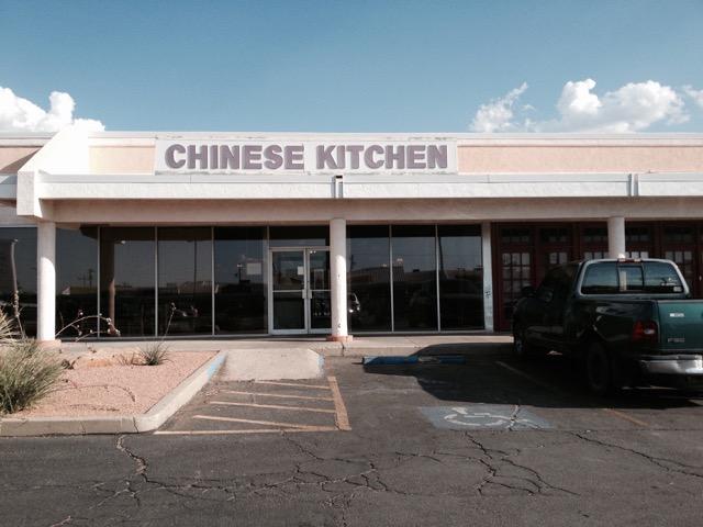 Chinese Kitchen — iDunning.com